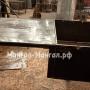 Мангал со съемными столиками