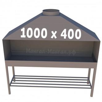 Профессиональный мангал 100х40
