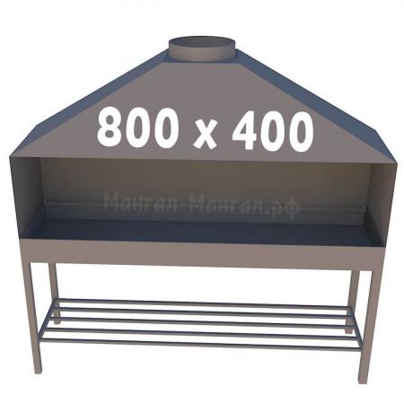 Профессиональный мангал 80х40