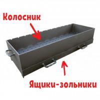 Для чего ящики-зольники в мангале?